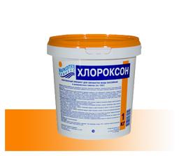 Хлороксон. Химия для бассейнов