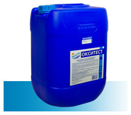 Окситест. Химия для бассейнов